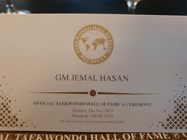 Making History: Grand Master Jemal Hasan's Journey To The Taekwondo Hall of Fame Award - image Master-Hasan-hall-of-fame-7 on https://www.olympicmartialarts.com.au